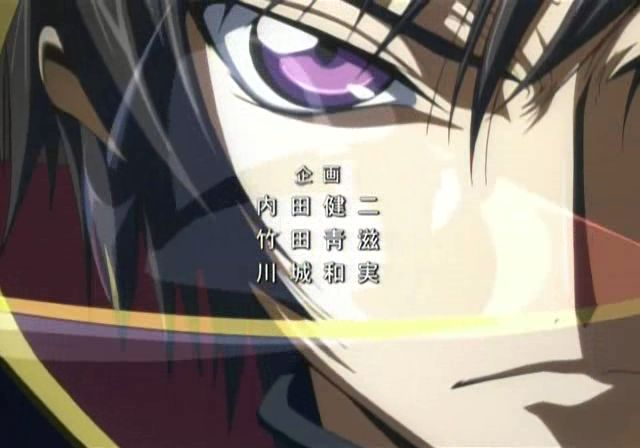 Code Geass | Kisaragi's Anime Blog